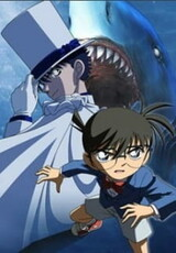 Detective Conan: Conan vs. Kid - Shark & Jewel