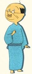 Namihei Isono