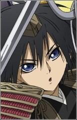 Kuromaru