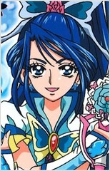 Karen Minazuki