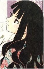 Rin Itoshiki