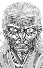 Kogan Iwamoto