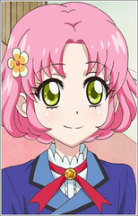 Sakura Kitaooji