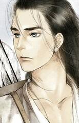 Sun Ashina