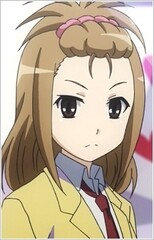 Akane Okada