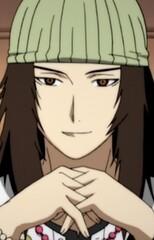 Noriyuki Izuna