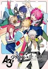 A3! Spring