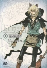 Lamento - Beyond the Void -
