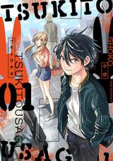 Tsuki to Usagi
