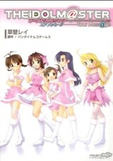 THE iDOLM@STER -Your Mess@ge-