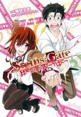 Steins;Gate: Hiyoku Renri no Sweets Honey
