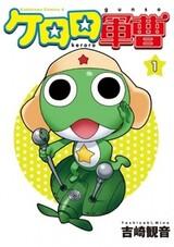 Keroro Gunsou