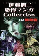 Ito Junji Kyoufu Manga Collection - Kao Dorobou