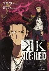 K Side:Red
