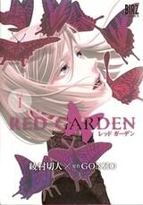 Red Garden