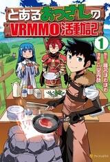 Toaru Ossan no VRMMO Katsudouki