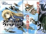 Strike Witches: Kimi to no Kizuna no Katachi
