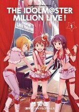 The iDOLM@STER Million Live!