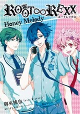 Root∞Rexx: Honey Melody