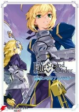 Fate/Grand Order: Dengeki Comic Anthology