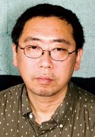 Наоки Ямамото