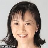 Каёко Фудзи