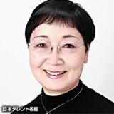 Yoshiko Matsuo