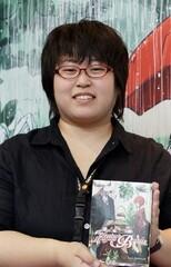 Kore Yamazaki
