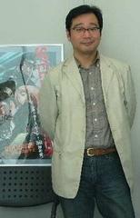 Kunihisa Sugishima