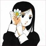 Atsuko Ishida