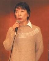 Setsuko Shibuichi