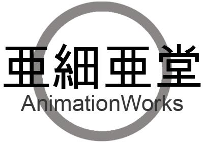 Аниме студии Ajia-Do