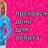 Ksenia Prudnikova